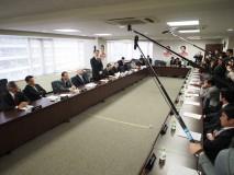 第608回常任幹事会