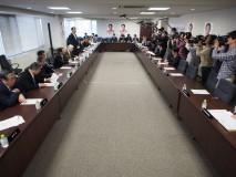 第610回常任幹事会