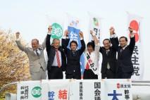4党幹事長街宣