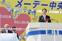 中央メーデーであいさつする海江田代表