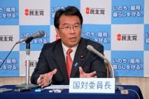 記者会見を開く松原仁国会対策委員長