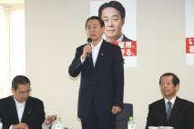 党改革創生本部・会議第1回合同会議を開催