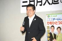【滋賀】「県民みんなで『ええ滋賀』を受け継ぐ。そんな…