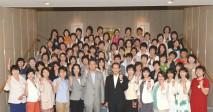 女性議員ネットワーク会議2