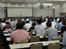 世界・日本肝炎デー・フォーラム
