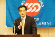 政治集会で講演する岡田代表代行