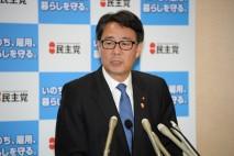 全国幹事長・選挙責任者会議であいさつする海江田代表