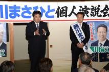 旭川市長選挙1