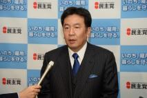 枝野幹事長