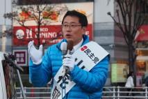 【東京22区】「暮らしと平和守るため自公巨大与党を許…