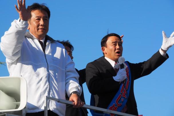 枝野幹事長と谷田川候補