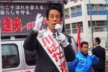 【滋賀1区】「国民に負担だけを強いる自民党政治にスト…