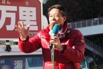 【東京1区】「人への投資に力を注ぐ民主党の政策実現に…