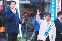 田嶋要候補と玄葉選対副本部長