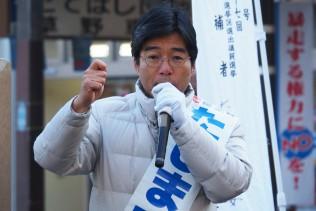 力強く訴える田嶋要候補