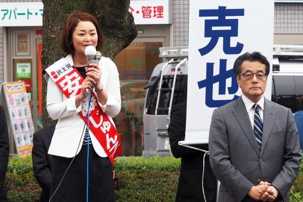 安藤淳子候補と岡田代表