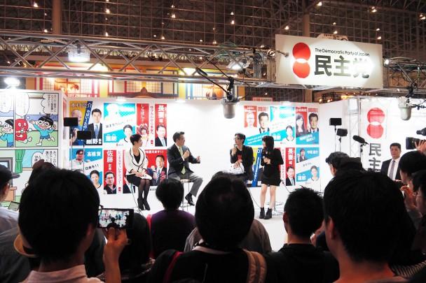 岡田代表と若手起業家の対談