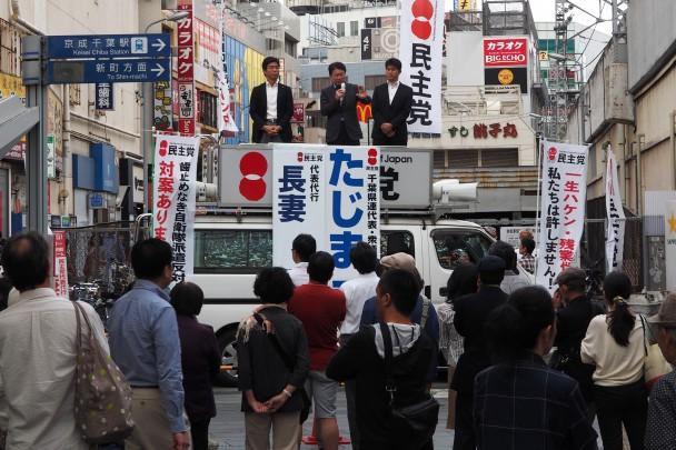 千葉駅前街頭演説