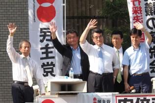街頭演説には江田五月最高顧問、県連代表の柚木道義議員、津村啓介議員も参加