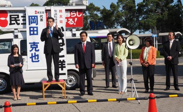 【神奈川】「安心して暮らせる社会を目指す民主党に支援を」岡田代表