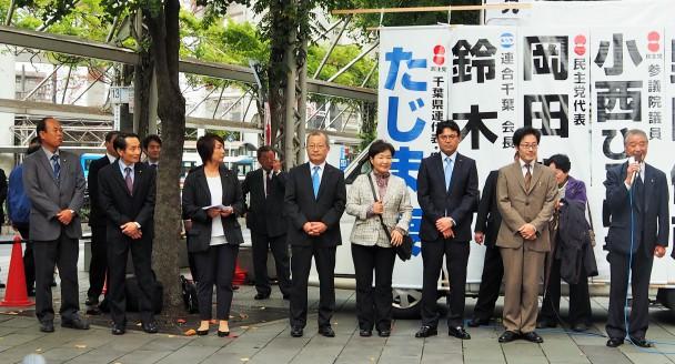 千葉県内の各自治体議員が集結し、結束をアピール