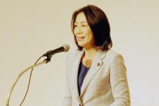 党道連男女平等参画委員長の徳永エリ参院議員