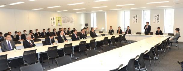 政治改革・国会改革推進本部の役員会に続き総会を開いた