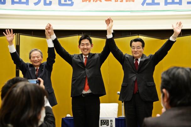 黒石健太郎候補予定者と岡田克也代表