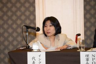インクルネットほっかいどうの山崎恵代表