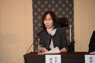 DPI北海道ブロック会議の小谷晴子理事