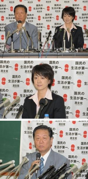 東京12区青木愛候補は、空中戦で勝負!