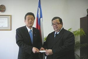 藤田国際局長、駐日チリ大使館にお見舞い